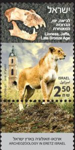 Bet She'arim Necropolis on stamp of Israel 2017