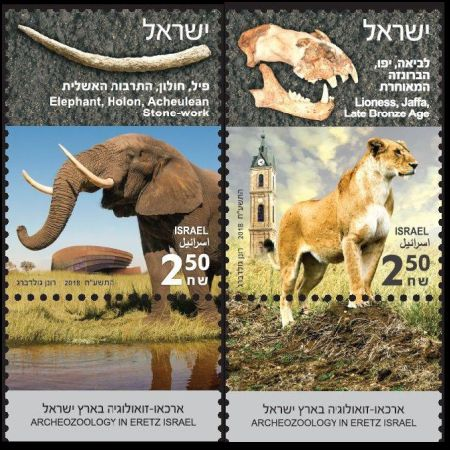 Unesco World Heritage Sites stamp of Israel 2017