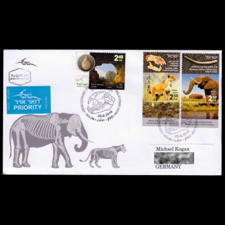 Unesco World Heritage Sites on FDC of Israel 2017