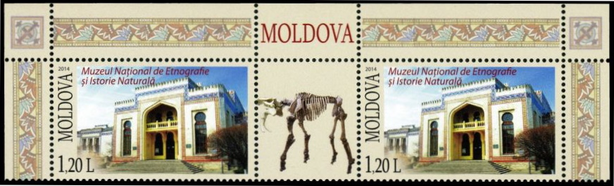 Dinotherium (Deinotherium) gigantissimum on National Museums of the Republic of Moldova stamp 2014
