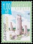 Pobiti Kamani on stamp of Bulgaria 2010