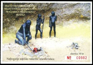 Entrance ticket to Krapina Neanderthal Museum