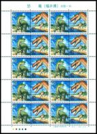 Mint sheet of 20 dinosaur stamps from 1999
