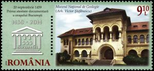 National Geology Museum of Romania on stamp of Romania 2014
