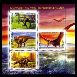Dinosaurs and prehistoric animals of stamps of Romania 2005
