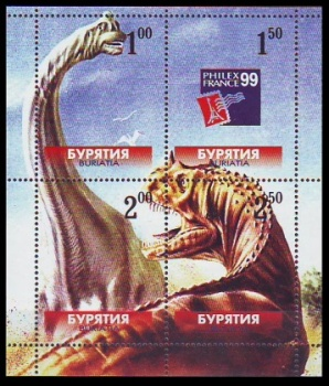 Dinosaurs on stamps-like labels of Buriatia region of Russia