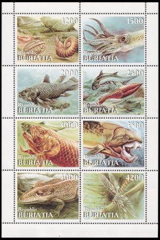 Prehistoric animals on stamps-like labels of Buriatia region of Russia