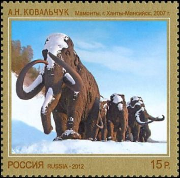 Mammoths sculpture in Khanty-Mansiysk on stamp of Russia 2012