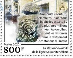 Ammonite on Moscow Metro anniversary stamp of Togo 2020