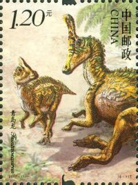 Tsintaosaurus on stamp of China 2017