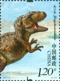 Yangchuanosaurus on stamp of China 2017