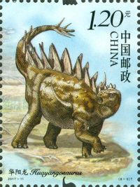 Huayangosaurus on stamp of China 2017