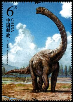 Mamenchisaurus on stamp of China 2017