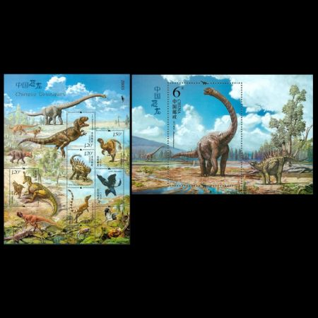 Dinosaurs on stamps of China 2017 stamps