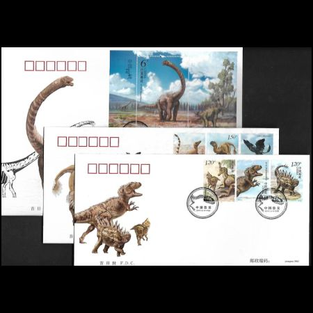 Gallery of First Day Covers with Chinese Dinosaurs stamps on it