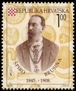 Spiridion Brusina on stamp of Croatia 1995