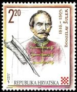 Bogoslav Sulek on stamp of Croatia 1995