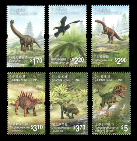Chinese Dinosaurs on stamps of Hong Kong 2014