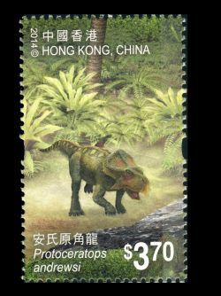 Protoceratops andrewsi on stamp of Hong Kong 2014