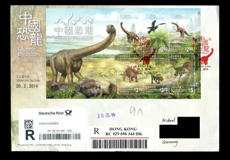 circulated FDC with special post mark of dinosaurs stamp of Hong Kong 2014