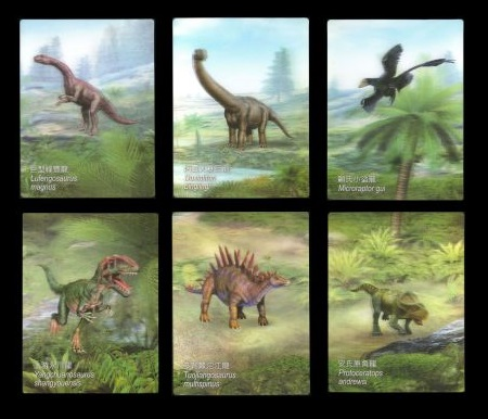 3D prepaid post cards of dinosaur stamps of hong Kong 2014