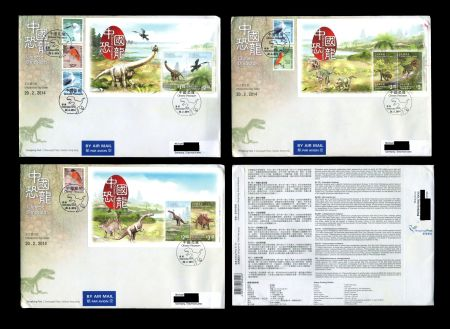 circulated special FDC with Chinese Dinosaurs mini-sheets from souvenir booklet of Hong Kong 2014