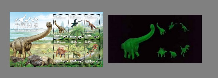 Luminous effect of Chinese stamps 2014