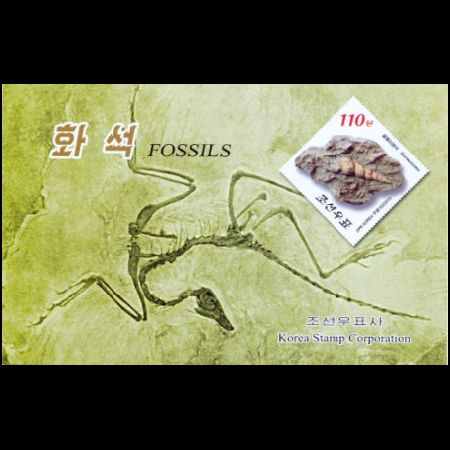 Booklet with Korean Fossil stamps of North Korea 2013