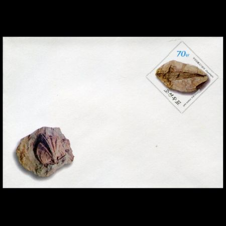 Dumangia fish fossil on integrated stamp of postal stationery of North Korea 2013