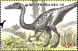 Coelophysis dinosaur on stamp of South Korea 2010