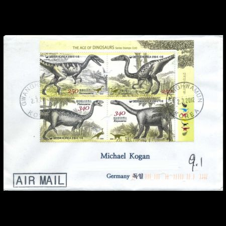 Dinosaurs stamps of South Korea 2010 on used cover