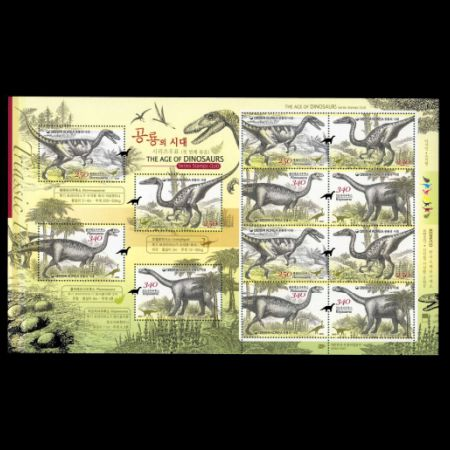 Dinosaurs on stamps of South Korea 2010