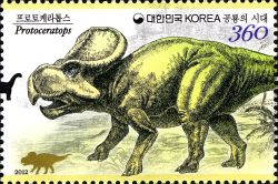 Protoceratops dinosaur on stamp of South Korea 2012