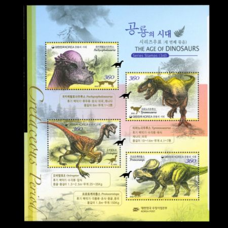 Dinosaurs on stamps of South Korea 2012