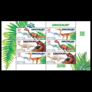 Dinosaurs on FDC of Poland 2020
