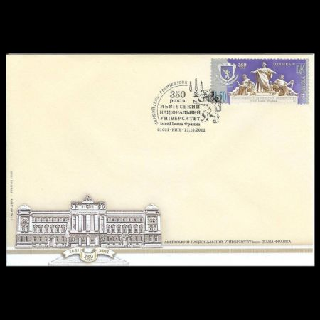 350th Anniversary of Lvov National University on FDC of Ukraine 2011