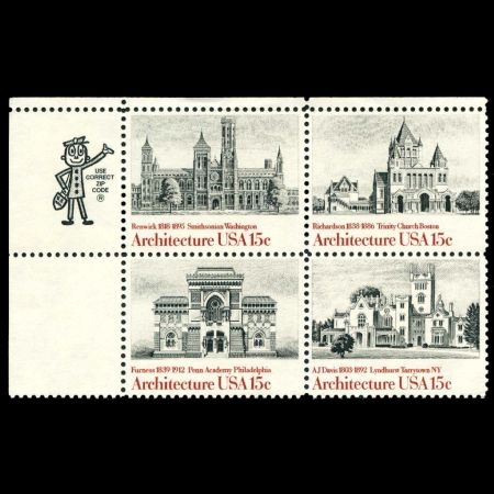 Smithsonian Institution among other famous buildings in American Architecture stamps set of USA 1980
