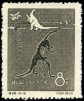 Lufengosaurus first stamp of Dinosaur