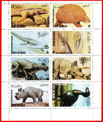 First unofficial stamps of prehistoric animals issued in Oman 1980
