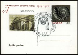 50th anniversary of the Polish Geological institute on postal stationery of Poland with trilobite on commemorative postmark