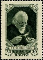 first paleontologist on stamps