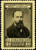 paleontologist W.O. Kovalevskij on stamp of USSR 1951
