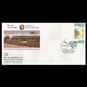 Diamond Jubilee of Birbal Sahni institute of Palaeobotany on commemorative cover of India 2006