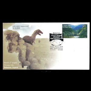 Dinosaur and its eggs from Balasinor Dinosaur Fossil park on commemorative cover of India 2009