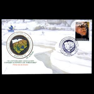 FDC of Bolivia_2013_fdc