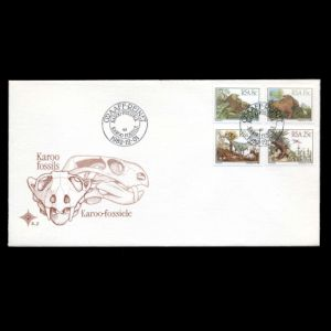 south_africa_1982_fdc.jpg