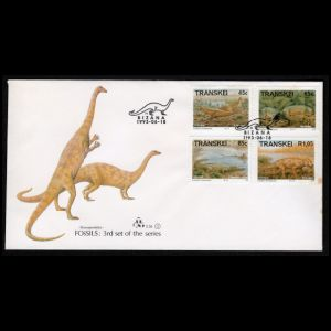 FDC of TRANSKEI_1993_fdc