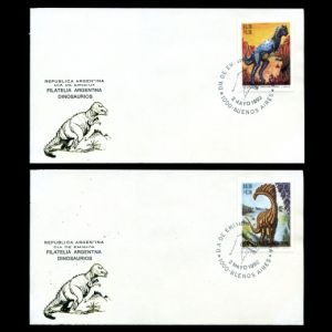 FDC of argentina_1992_fdc_private.jpg