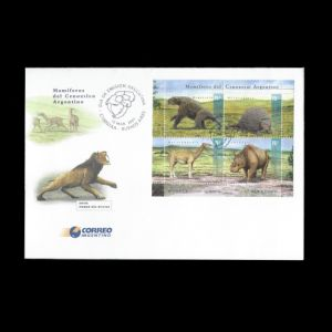 FDC of argentina_2001_fdc