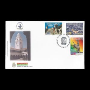 FDC of bolivia_1997_fdc1